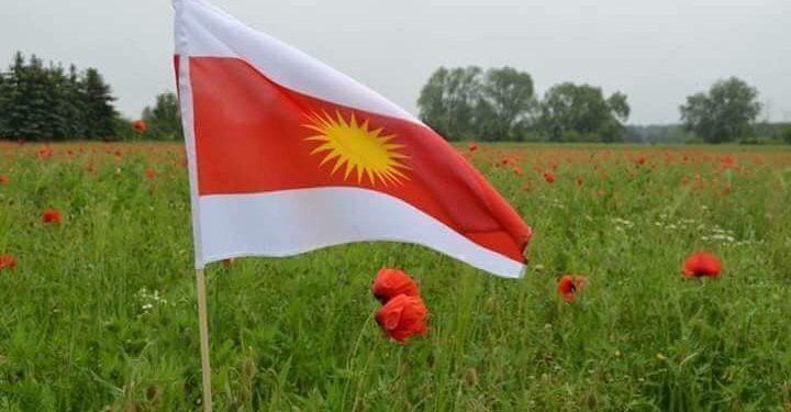 أسرة ايزيدي نيوز الاعلامية تهنئ الايزيدين بمناسبة يوم علم ايزيدخان – Yazidi News